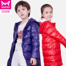 Down Jackets 105cm 110cm 120cm 130cm 140cm 150cm 90% White duck down Children, women and men Miow / cat man polyester Medium length No detachable cap Zipper shirt Solid color Polyester 100% Autumn 2020 Three years old, four years old, five years old, six years old and seven years old leisure time