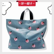 Gift bag / plastic bag 50 / pack
