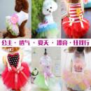 Pet clothing / raincoat Dog Dress XS (1.0-2.3 kg recommended), s (2.0-3.9 kg recommended), m (4.0-5.9 kg recommended), l (6.0-8.5 kg recommended), XL (8.5-12 kg recommended) Dogbaby princess