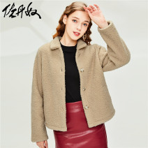 short coat Autumn 2020 S M L XL 96 Cuba sand Long sleeves routine Plush singleton  Straight cylinder commute Single breasted Solid color 25-29 years old Giordano / Giordano 96% and above polyester fiber polyester fiber Polyester 100% Same model in shopping mall (sold online and offline)