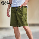 Casual pants Giordano / Giordano Youth fashion S M L XL XXL thin Pant Other leisure Straight cylinder youth middle-waisted Cotton 100% Summer 2020 Same model in shopping mall (sold online and offline)