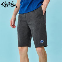 Casual pants Giordano / Giordano Youth fashion 01 fancy black 02 fancy blue 09 Logo Black 33 fancy dark grey 34 fancy indigo 36 fancy dark blue S M L XL XXL routine Pant Other leisure Straight cylinder Micro bomb summer youth Cotton 100% Pocket decoration cotton Summer 2020 More than 95%