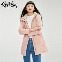 Cotton padded clothes 35 pink rose 53 grass green S M L XL Spring 2021 Giordano / Giordano Medium length Long sleeves thickening zipper commute Detachable cap routine Straight cylinder Solid color Simplicity pocket 30% and below polyester fiber other 25-29 years old Polyester 100%