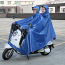 Poncho / raincoat oxford  XXXXL adult 2 people thick Other / other Motorcycle / battery car poncho AFE AFE