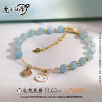 Cartoon watch / Necklace / Jewelry Over 14 years old Master of evil Bracelets / Bracelets goods in stock currency Chinese Mainland crystal Crystal Bracelet