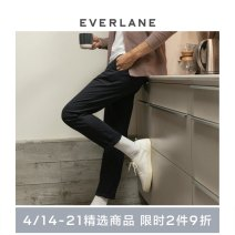 Casual pants EVERLANE Business gentleman Ninth pants go to work Straight cylinder Cotton 94% polyurethane elastic fiber (spandex) 6% Autumn of 2019