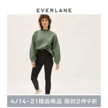Jeans Spring 2020 Black Retro Blue 29 23 24 25 26 27 28 30 31 32 33 Ninth pants High waist Pencil pants 1869_ eight thousand six hundred and thirty-five EVERLANE Cotton 55% polyester 18% polyurethane elastic 2% others 25%