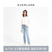 Jeans Autumn of 2019 Sky blue / (ankle / ankle) sky blue / (extended / tall) sky blue / (regular / regular) 23 24 25 26 27 28 29 30 31 32 33 trousers High waist Straight pants 1138_ four thousand five hundred and forty-four EVERLANE Cotton 98% polyurethane elastic fiber (spandex) 2%