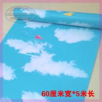 Wall stickers PVC Super large Flat wall sticker Waterproof wall sticker rice Children's room Others other Other / other
