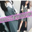 Nursing clothes Picture color M L XL 2XL 3XL 4XL Dai Jiao Socket summer Short sleeve Medium length Original design Dress stripe Side opening Chiffon