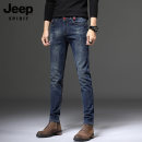 Jeans Youth fashion JEEP SPIRIT 28 29 30 31 32 33 34 35 36 38 40 1829 blue 1828 black 605 gray t8111 dark blue t8102 blue t8107 blue gray t8110 black gray t8103 black routine Micro bomb Regular denim J8014 trousers Four seasons youth middle-waisted Fitting straight tube Basic public 2019 zipper