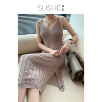Dress Summer 2020 Black Lotus Root Pink S M L Mid length dress singleton  Sleeveless commute Loose waist Solid color Socket One pace skirt camisole 30-34 years old Type H Shuxi Simplicity M200716 More than 95% other Other 100%