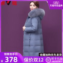 Middle aged and old women's wear Winter 2020 Blue black purple purple grey Chinese Red Black spare fashion Down Jackets Self cultivation singleton  Solid color 40-49 years old Socket thickening Hood Medium length routine YQ71UC600 Yaloo / Yalu pocket polyester Polyester 100% 96% and above zipper