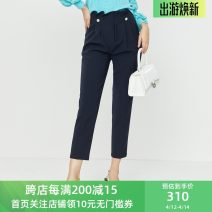 Casual pants Tibetan blue Autumn 2020 Ninth pants Straight pants Natural waist commute routine 30-34 years old 71% (inclusive) - 80% (inclusive) Sound polyester fiber Ol style polyester fiber