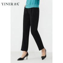 Casual pants black Spring 2021 Ninth pants Natural waist routine Sound polyester fiber