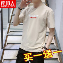 T-shirt Youth fashion routine M L XL 2XL 3XL 4XL NGGGN Short sleeve Crew neck easy Other leisure Cotton 95% polyurethane elastic fiber (spandex) 5% Winter of 2019 Domestic famous brands
