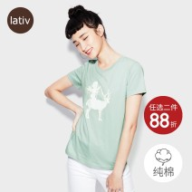 T-shirt Light green S M L XL Spring 2020 Short sleeve Regular cotton 96% and above Lativ Cotton 100% Pure e-commerce (online only)