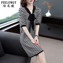 Women's large Summer 2020 Striped black M (recommended 95-115 kg) l (recommended 115-125 kg) XL (recommended 125-135 kg) 2XL (recommended 135-145 kg) 3XL (recommended 145-160 kg) 4XL (recommended 160-175 kg) 5XL (recommended 175-200 kg) Dress singleton  commute easy thin Socket Short sleeve stripe