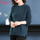 Women's large Winter of 2019 Red, coffee, dark green M (recommended 95-115 kg) l (recommended 115-125 kg) XL (recommended 125-135 kg) 2XL (recommended 135-145 kg) 3XL (recommended 145-160 kg) 4XL (recommended 160-175 kg) 5XL (recommended 175-200 kg) sweater singleton  commute easy thick Socket other