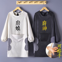 apron Sleeve apron waterproof Korean version canvas Household cleaning Average size public yes Solid color