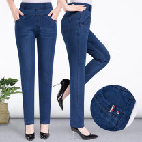 Middle aged and old women's wear Summer of 2018 Summer thin (x9808-9) spring and autumn single pants (x9808-1) 29 yards (2 feet 2) 30 yards (2 feet 3) 31 yards (2 feet 4) 32 yards (2 feet 5) 33 yards (2 feet 6) 34 yards (2 feet 7) 35 yards (2 feet 8) 36 yards (2 feet 9) 37 yards (3 feet) leisure time