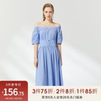 Dress Summer 2020 stripe 34/XS/155 36/S 38/M 40/L 42/XL Mid length dress singleton  Short sleeve One word collar middle-waisted stripe Socket A-line skirt routine 25-29 years old Type A Peoleo / piaoyei PR511204DC312 More than 95% other other Triacetate fiber (triacetate fiber) 100%