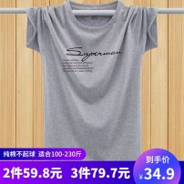 T-shirt Youth fashion thin M L XL 2XL 3XL 4XL 5XL 6XL Printing astringency Short sleeve Crew neck easy Other leisure summer YS0308 Cotton 100% teenagers routine tide Knitted fabric Spring 2020 Cartoon animation printing cotton Creative interest No iron treatment Domestic non famous brands