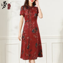 Dress Summer 2021 Red (655) decor (656) decor (659) L XL XXL 3XL 4XL Mid length dress singleton  Short sleeve commute stand collar middle-waisted Decor zipper A-line skirt routine Others 35-39 years old Type A Laurence Cymbidium Retro Embroidered stitching button zipper printing LUS-29821L21B silk