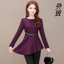T-shirt Purple black L XL 2XL 3XL 4XL 5XL Spring 2021 Long sleeves Crew neck Self cultivation Regular routine commute other 96% and above 40-49 years old Solid color External 9887#wja。 +-+-+ Other 100% Pure e-commerce (online only)