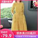 Dress Autumn of 2019 Yellow green M L XL 2XL 3XL longuette singleton  Long sleeves commute Crew neck High waist Socket other routine 40-49 years old Type A External Korean version More than 95% other Other 100% Pure e-commerce (online only)