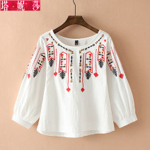 Women's large Spring of 2019 Black White Red Navy Large XL Large XXL large XXXL large T-shirt singleton  commute easy moderate Socket Long sleeves Plants and flowers Korean version Crew neck have cash less than that is registered in the accounts Three dimensional cutting byh131 Tanissa Embroidery