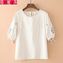 Women's large Summer of 2019 Big size XXL big size XXXL big size XXXXL big size T-shirt singleton  commute easy thin Socket elbow sleeve Plants and flowers lady Crew neck routine Three dimensional cutting Tanissa 30-34 years old Bandage Cotton 100% Pure e-commerce (online only)
