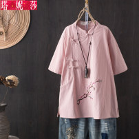 Women's large Summer of 2019 White Red Navy Pink Large XL Large XXL large XXXL large T-shirt singleton  commute easy thin Socket Short sleeve Plants and flowers literature Medium length Three dimensional cutting jiao0089 Tanissa 25-29 years old Cotton 100% Pure e-commerce (online only)
