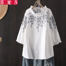 Women's large Summer of 2019 White Navy Big size XXL big size XXXL big size XXXXL T-shirt singleton  commute easy thin Socket three quarter sleeve Plants and flowers lady Lotus leaf collar Medium length Three dimensional cutting Tanissa 25-29 years old Pure e-commerce (online only)