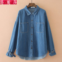 Women's large Autumn of 2019 Dark blue light blue Large XL Large XXL large XXL large XXL shirt singleton  commute easy moderate Cardigan Long sleeves Solid color Korean version Polo collar Medium length Three dimensional cutting routine BY3026 Tanissa 25-29 years old Cotton 82% polyester 18%