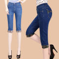 Jeans Winter 2016 Capri C, Capri D, Capri F, Capri h, Capri I, Capri e, Capri a, Capri B, Capri g, Capri J Two feet (27), two feet one (28), two feet two (29), two feet three (30), two feet four (31), two feet five (32), two feet six (33), two feet seven (34), two feet eight (36) Cropped Trousers