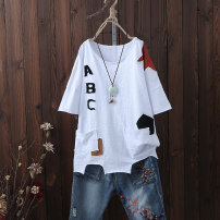 T-shirt Average size Summer of 2018 Short sleeve Crew neck easy Regular raglan sleeve commute cotton 96% and above 25-29 years old other Splicing MARSEROICH Cotton 100% Pure e-commerce (online only)