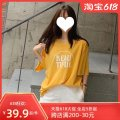 T-shirt cotton 96% and above MSK-0173 Short sleeve Summer 2021 18-24 years old Regular payment Crew neck easy routine commute Mosanka letter originality Korean version Cotton 100% printing Pure e-commerce (online sales only) Yellow black green white M L XL 2XL 3XL 4XL 5XL 6XL