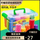 Building / patching blocks Other / other 3, 4, 5, 6, 7, 8, 9, 10, 11, 12, 13, 14, 14 and above Snowflake flakes Chinese Mainland 350677575-J1HF currency Plastic / adhesive nothing