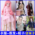 Doll / accessories 2, 3, 4, 5, 6, 7, 8, 9, 10, 11, 12, 13, 14, and over 14 years old parts Other / other China Only shoes / Socks (excluding dolls), wig + clothes + shoes (excluding dolls), clothes / canvas shoes (excluding dolls), wig / hair delivery cover (excluding dolls) Over 14 years old other