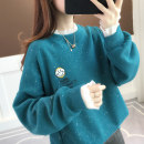 Sweater / sweater Spring 2020 Blue white yellow pink Average size Long sleeves routine Socket Fake two pieces routine Crew neck easy commute routine Cartoon animation 18-24 years old 51% (inclusive) - 70% (inclusive) Ann Choi Yin Korean version cotton acy20559A Splicing Cotton 65% polyester 35%