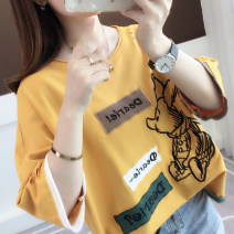 T-shirt Average size Summer of 2019 Short sleeve Crew neck easy Regular routine commute cotton 96% and above 18-24 years old Korean version youth Cartoon geometric pattern letter color matching Ann Choi Yin acy19221 Stitching hole embroidery Cotton 100% Pure e-commerce (online only)