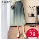 skirt Spring 2021 Average size Mid length dress commute High waist Pleated skirt other Type A Kaji deer Gauze Korean version