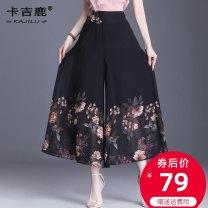 Casual pants Black safflower green flower M L XL 3XL 4XL XXL Summer 2021 Ninth pants Wide leg pants High waist commute Thin money KJS9765 Kaji deer Korean version Other polyester 95% 5%