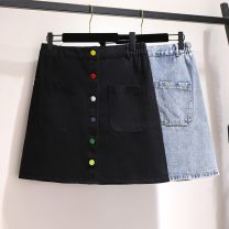 Parent child fashion 60490 black, 60490 blue, 60413 red, 60413 green, 6053 black, 6053 green other female Other / other 2XL for 130-160 kg, 3XL for 160-185 kg, 4XL for 185-205 kg, 5XL for 205-230 kg and 6xl for 230-300 kg See description G60490 Cotton 80% polyester 20% 12 months