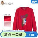 Sweater / sweater 80cm 90cm 100cm 110cm 120cm 130cm Pure cotton (100% cotton content) neutral Tata pink classic red Hush Puppies / Hush Puppies leisure time No model Socket routine Crew neck nothing Ordinary wool other Cotton 100% HPNCNX46CW659 Class A Long sleeves spring and autumn
