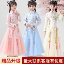 suit Other / other 100cm,110cm,120cm,130cm,140cm,150cm,160cm female T51810 3 months