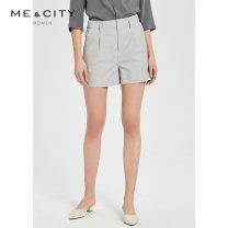 Casual pants Moon rock grey yarn 155/62A 155/64A 160/66A 160/68A 165/72A Summer of 2019 shorts Straight pants Natural waist Thin money 25-29 years old 96% and above 552611-209811 Me&City Polyester 81% viscose (viscose) 17% polyurethane elastic (spandex) 2%