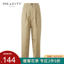 Casual pants Oatmeal, its green 155/62A 155/64A 160/66A 160/68A 165/72A 170/74A Spring 2020 trousers Overalls Natural waist routine 25-29 years old 96% and above 547747-181159 Me&City cotton cotton Cotton 100% Same model in shopping mall (sold online and offline)