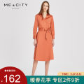 Dress Spring of 2019 155/80A 160/84A 165/88A 170/92A Mid length dress singleton  Long sleeves commute V-neck middle-waisted Solid color Socket A-line skirt shirt sleeve Others 25-29 years old Type A Me&City lady Frenulum 51% (inclusive) - 70% (inclusive) cotton